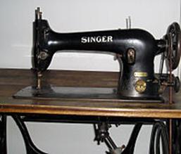 Singeri õmblusmasin